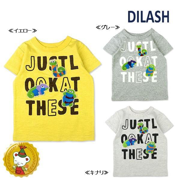 【30%OFFセール】【DILASH】ディラッシュ さがらワッペン動物ロゴ半袖T (イエロー・グレー・キナリ) 80-140センチ