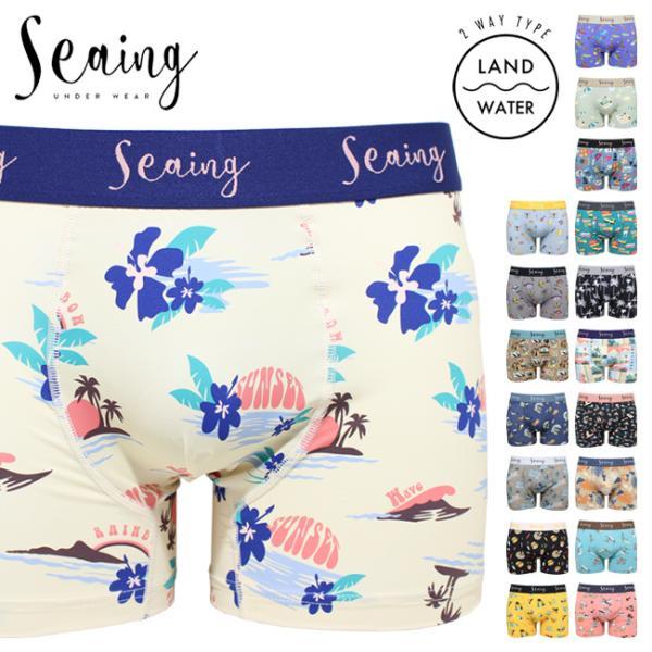 BEACH SIDE/ (Seaing) シーング