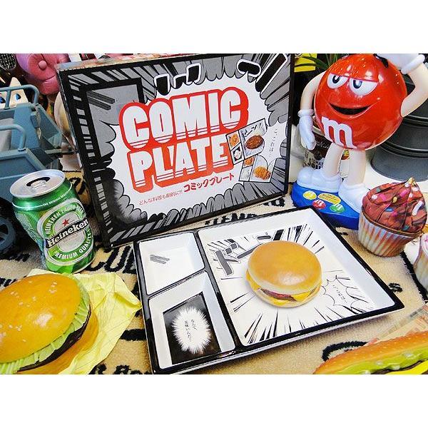 まるでマンガ世界だぜ! コミックプレート(ドーン!) アメリカン雑貨 アメリカ雑貨|candytower