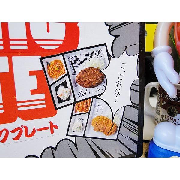 まるでマンガ世界だぜ! コミックプレート(ドーン!) アメリカン雑貨 アメリカ雑貨|candytower|05