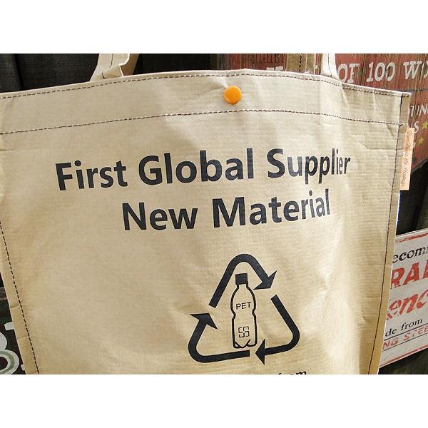 リサイクルペットボトル・ペーパーバッグ アメリカン雑貨 アメリカ雑貨