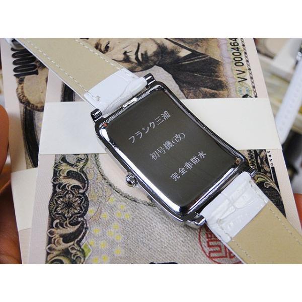 天才時計師フランク三浦の腕時計 初号機(改)通常サイズ(レインボーホワイト) アメリカ雑貨 candytower 02