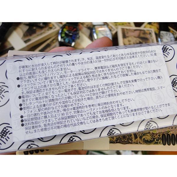 天才時計師フランク三浦の腕時計 初号機(改)通常サイズ(レインボーホワイト) アメリカ雑貨 candytower 06