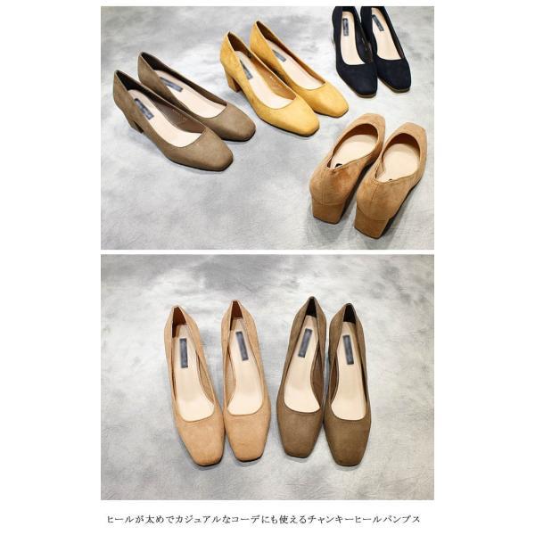 0a522fd41d2b8f パンプス レディース ハイヒール 6センチ 靴 大きいサイズ 歩きやすい スエード 痛くない 卒業式 結婚