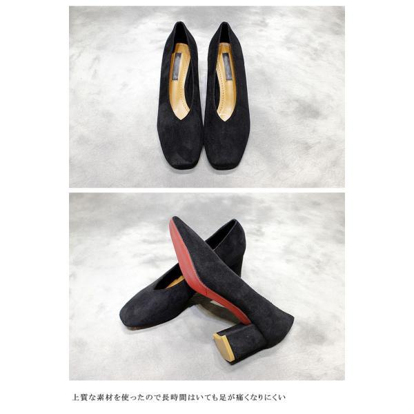 b386f241480c0f ... Vカットパンプス レディース ハイヒール 6センチ 靴 大きいサイズ 歩きやすい スエード 卒業式 結婚