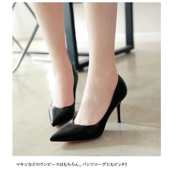 レディース パンプス ハイヒール 靴 大きいサイズ PU 痛くない 卒業式 結婚式 二次会 パーティー フォーマル 美脚と歩きやすさを両方GET 5cm 7cm