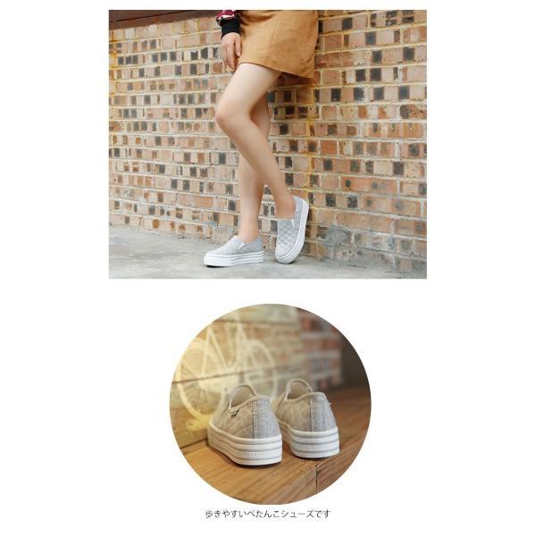 スニーカー スリッポン 靴 レディース 女性 キャンバス カジュアルシューズ ぺたんこ 厚底 無地 ローカット 紐なし 楽ちん 疲れにくい 歩きやすい