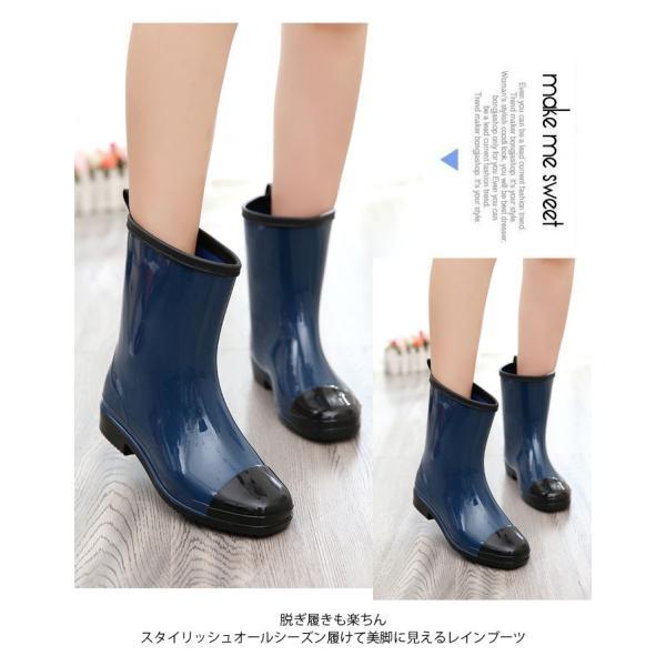 レインブーツ ショートブーツ レディース 女性用 防水ブーツ レインシューズ 切り替えレインブーツ 雨靴 雨具 レイングッズ 雨対策 雨用 蒸れない