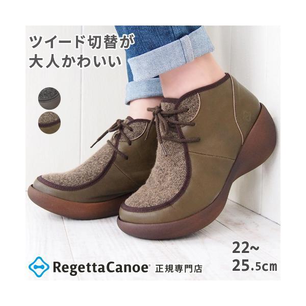 リゲッタ カヌー シューズ / CJAW4303 / レディース ツイード ブーツ ウェッジソール グミインソール RegettaCanoe 日本製 正規取扱店 カヌートリコ