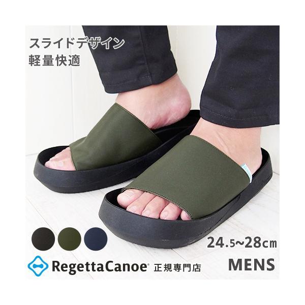 リゲッタ カヌー メンズ サンダル スポーティ スライド CJEW7602 エッジウェーブ コンフォート おしゃれ かっこいい 歩きやすい 軽い 日本製 父の日 サンダル