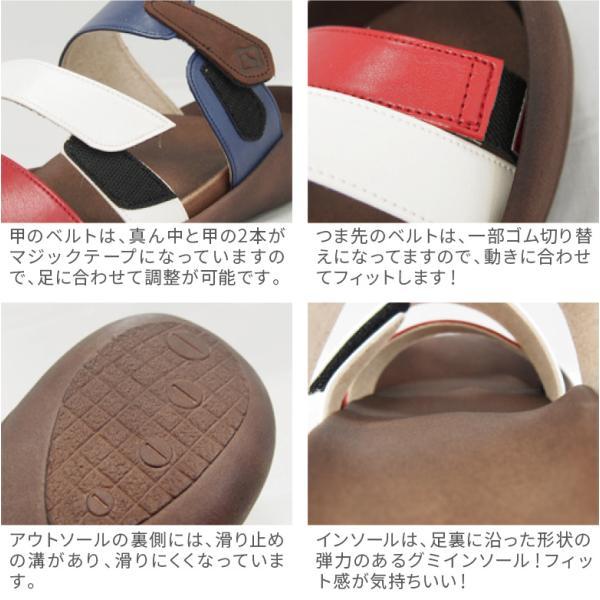 リゲッタ カヌー サンダル メンズ レディース 男女兼用 3ベルト ライトフット 歩きやすい おしゃれ 履きやすい 黒 日本製 CJLF2113 CJLF2114|canoe-trico|13