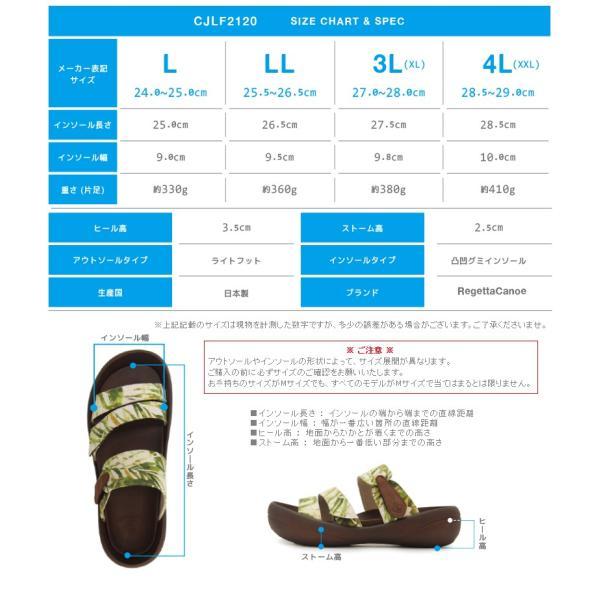 リゲッタ カヌー サンダル メンズ ボタニカル柄 ライトフット 歩きやすい 旅行 普段履き リゲッタカヌー RegettaCanoe 日本製 CJLF2120|canoe-trico|12