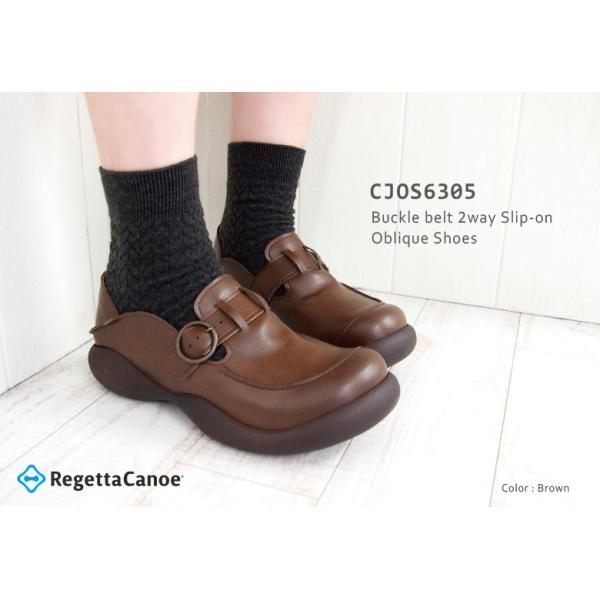リゲッタ カヌー サボ シューズ レディース CJOS6305 靴 2way ぺたんこ グミインソール 歩きやすい 日本製 正規取扱店