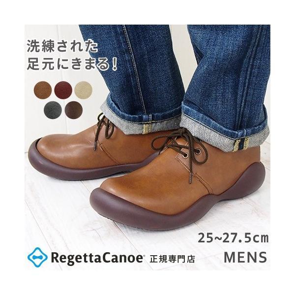 リゲッタカヌー / CJOS6409 /  レースアップデザイン オブリックシュー / カヌー メンズ / RegettaCanoe / 正規取扱店|canoe-trico