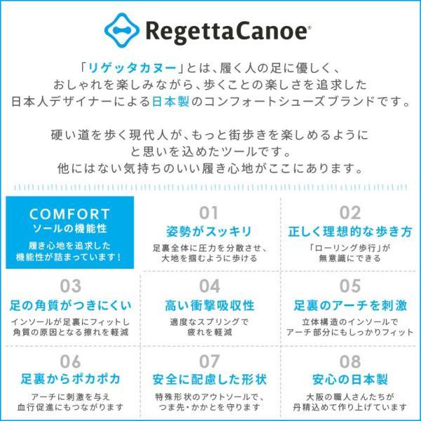 リゲッタ カヌー サンダル CJTR5413 メンズ バックルベルト トレイルソール RegettaCanoe 日本製 正規取扱店|canoe-trico|08