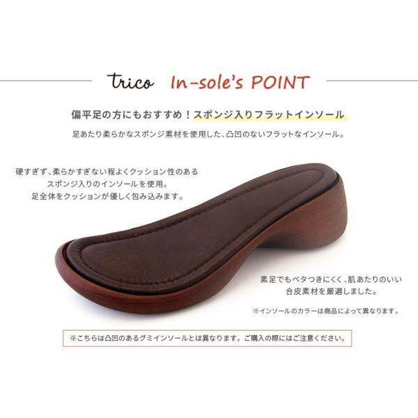 サンダル ユニセックス メンズ 2ベルト フラットソール EVA バイカラー 歩きやすい 履きやすい 疲れない 黒ソール 軽量 軽い 日本製 trico MTRC21C2|canoe-trico|14