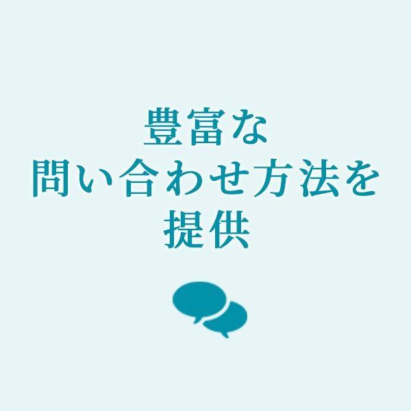ESET パーソナル セキュリティ まるごと安心パック ダウンロード 1台 3年版 パソコン/スマホ用ソフト【公式】|canon-its|07