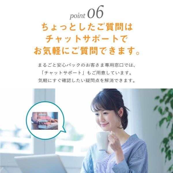 【公式ストア】ESET インターネット セキュリティ まるごと安心パック 1台3年 ダウンロード|canon-its|09