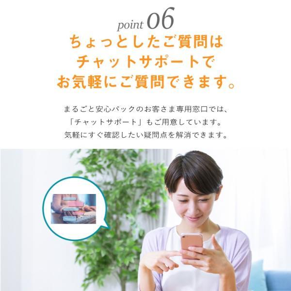 【公式ストア】ESET インターネット セキュリティ まるごと安心パック 5台1年 ダウンロード canon-its 09
