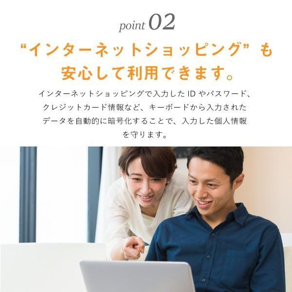 【公式ストア】ESET インターネット セキュリティ まるごと安心パック 5台3年 ダウンロード|canon-its|05
