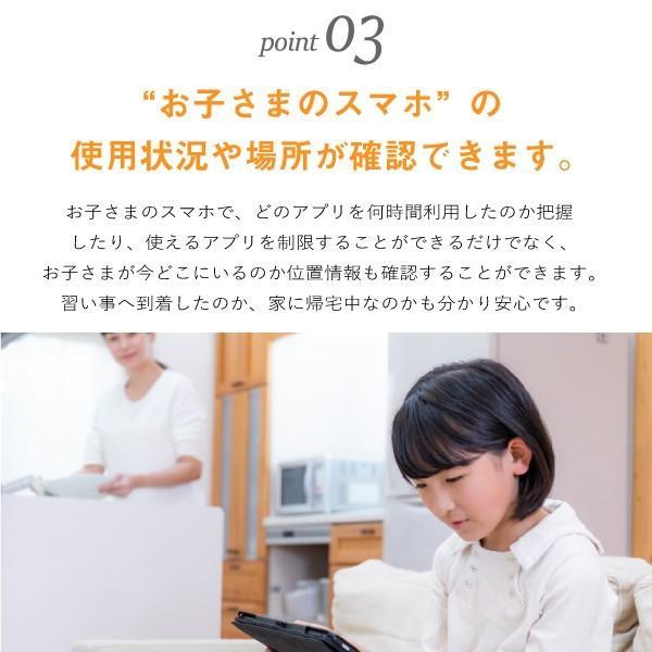 【公式ストア】ESET インターネット セキュリティ まるごと安心パック 5台3年 ダウンロード|canon-its|06