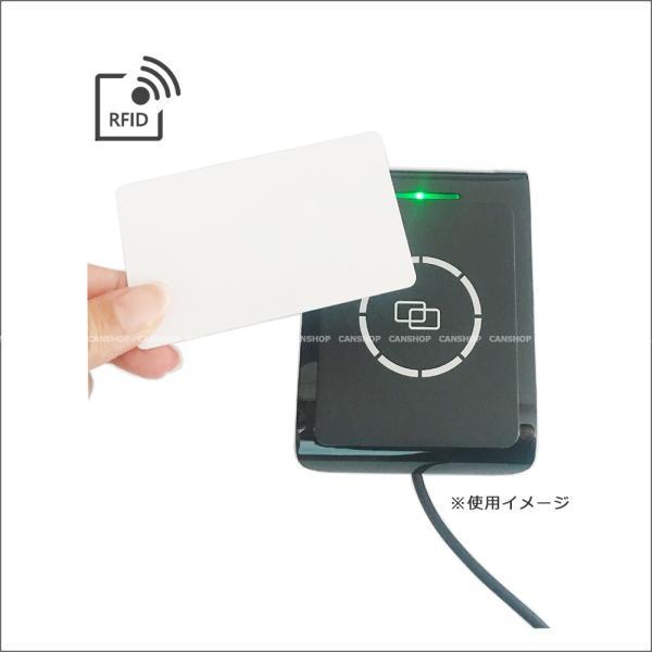 RFIDカード ISO15693準拠 iCode2 非接触 空白 PVC カード 10枚|canshop2|02
