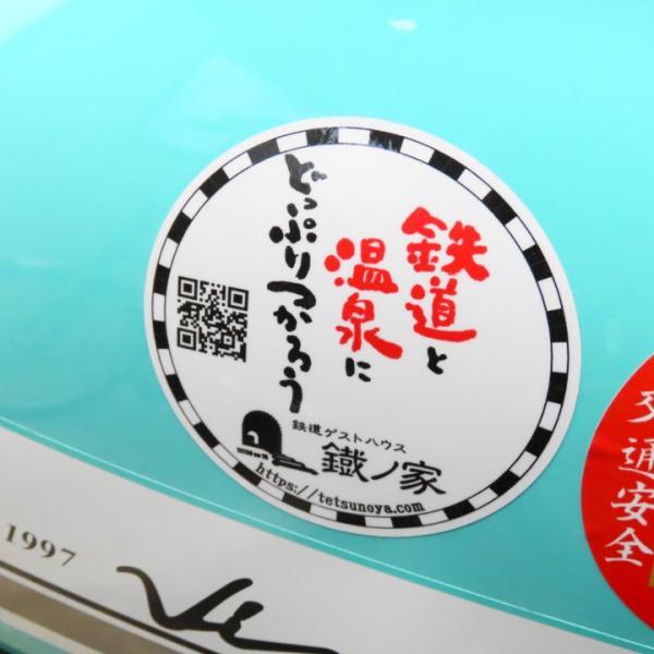 鐡ノ家(てつのや)オリジナルステッカー|cantera|02
