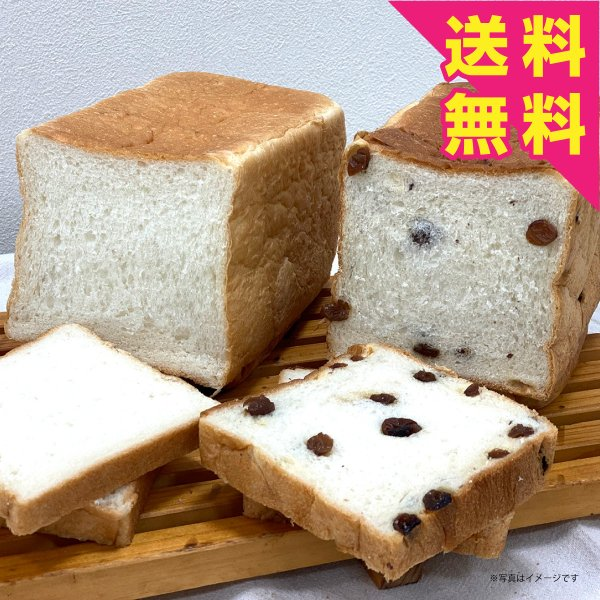 送料無料 高級生食パン 穂の紬と翠 冷凍 パン 詰め合わせ 人気ぱん パンセット 食パン 菓子パン 食事パン おうちカフェ おうち時間 こだわり しっとり 手作り