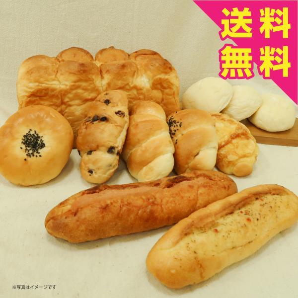 送料無料 カンテボーレセレクション 冷凍 パン 詰め合わせ 人気ぱん パンセット 食パン 菓子パン 食事パン おうちカフェ おうち時間 こだわり しっとり 手作り