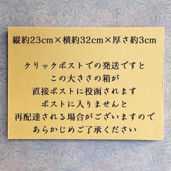 CANTIK-MANISオンラインお茶会セット|cantik-manis111|07