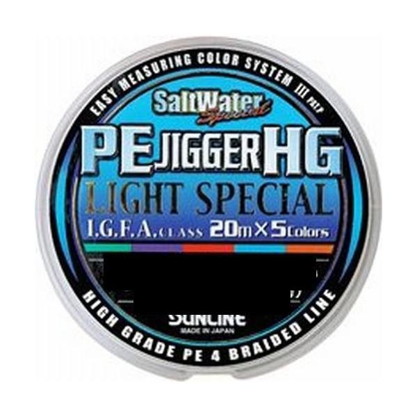 サンライン(SUNLINE) PEライン ソルトウォータースペシャル ジガーHGライトスペシャル 300m 1.2号 20lb
