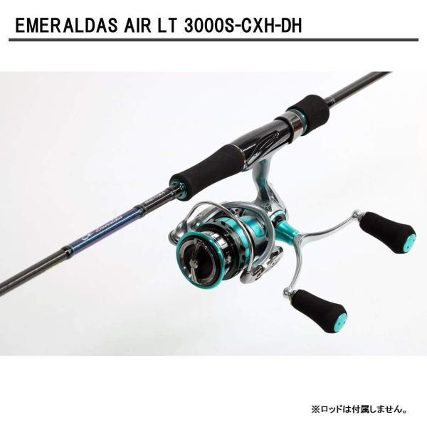 ダイワ(Daiwa) エギングリール スピニング 18 エメラルダス エア LT3000S-CXH-DH