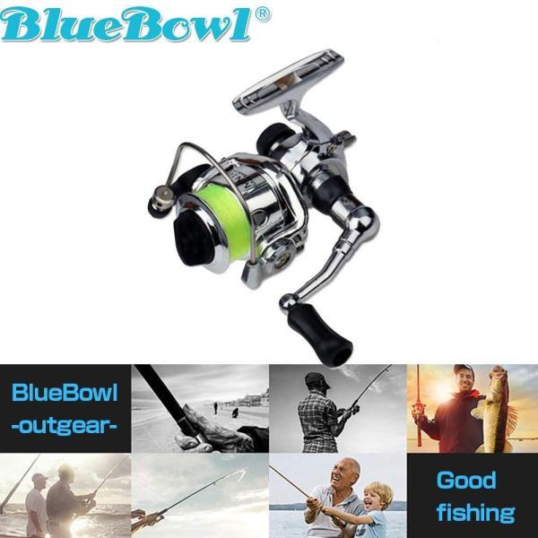BlueBowl 軽量 超小型 2BB+1ライン ボールベアリング搭載 2号糸付き スピニングリール【リールフット アジャスター パーツ付】