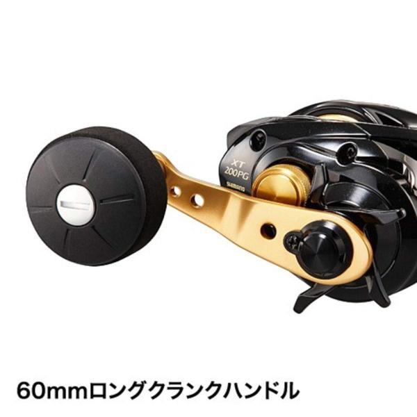 シマノ (SHIMANO) ベイトリール 17 ゲンプウXT 200PG 右ハンドル