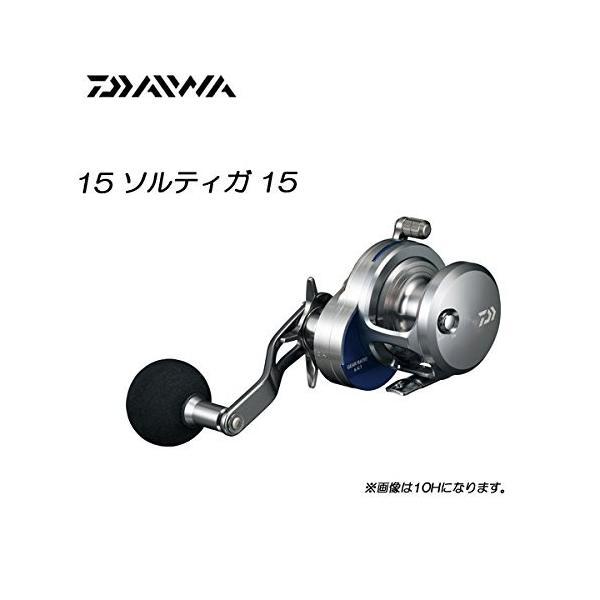 ダイワ(Daiwa) ベイトリール 15 ソルティガ 15