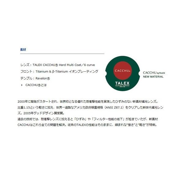 ダイワ TLX 011 ラスターオレンジ
