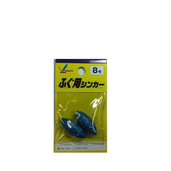 フジワラ(FUJIWARA) フグ用シンカー 8号 ブルーラメ