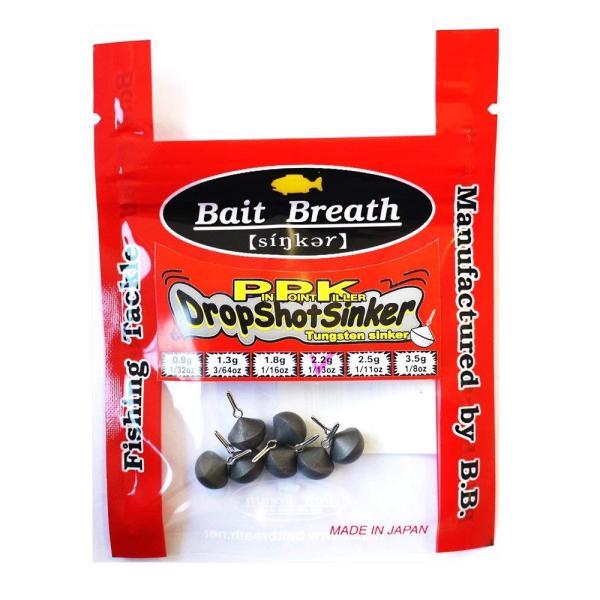 Bait Breath(ベイトブレス) ピンポイントキラー 1/13oz 2.2g