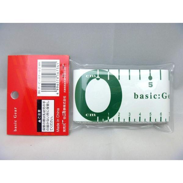 ベーシックギア ダービースケール2 ホワイト 38202