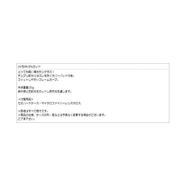 Love Soul Dream ウルトラライト クリアブルーブラック/スーパーミラー.