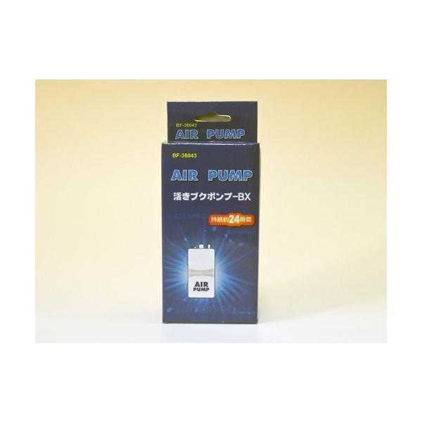 エアーポンプ 活きブクポンプ-BX BF-36043 乾電池式 フィッシング・釣り用品