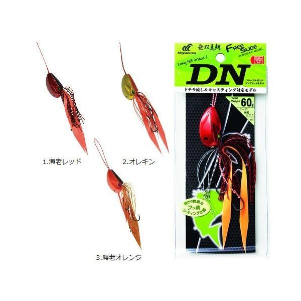 ハヤブサ 無双真鯛フリースライド DNヘッド コンプリートモデル SE171 75g #2:オレキン