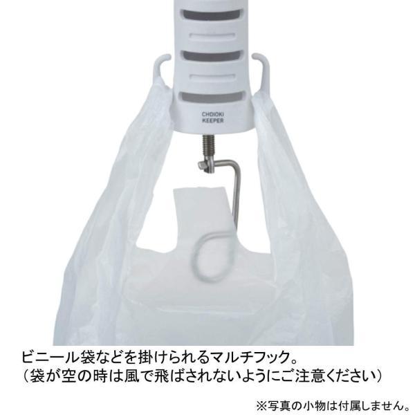 ダイワ(Daiwa) ロッドスタンド チョイ置き キーパー ピンク