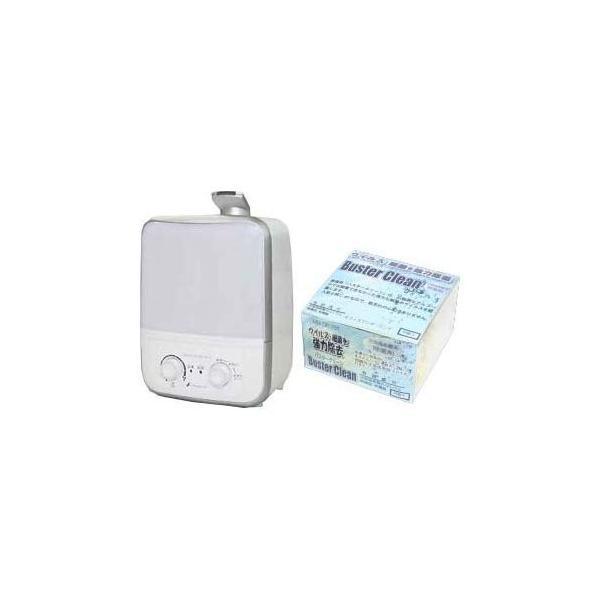 超音波加湿器MX-150 (次亜塩素酸水用噴霧器)・バスタークリーン細粒50錠セット