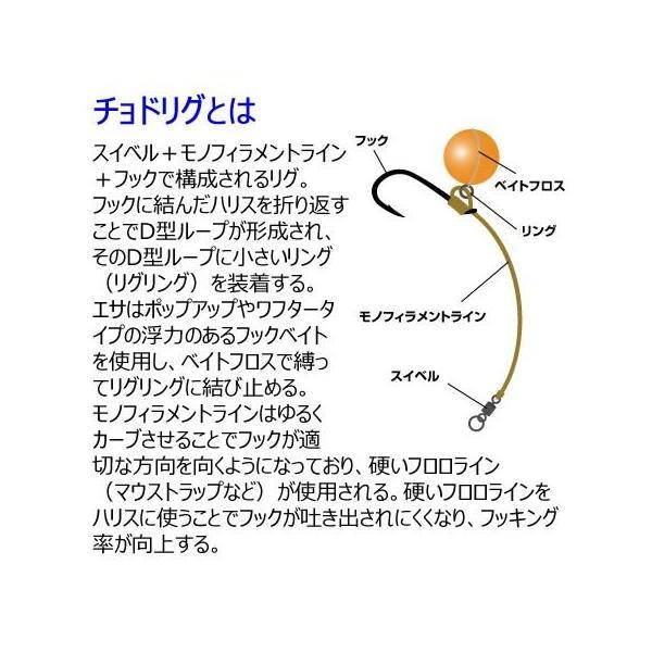 ダイワ コーダ N-TRAP セミスティッフ コーテッドフックリンク 20lb.
