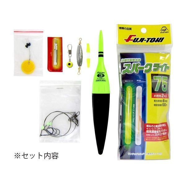 冨士灯器 太刀魚セット タイプC3 LG 緑