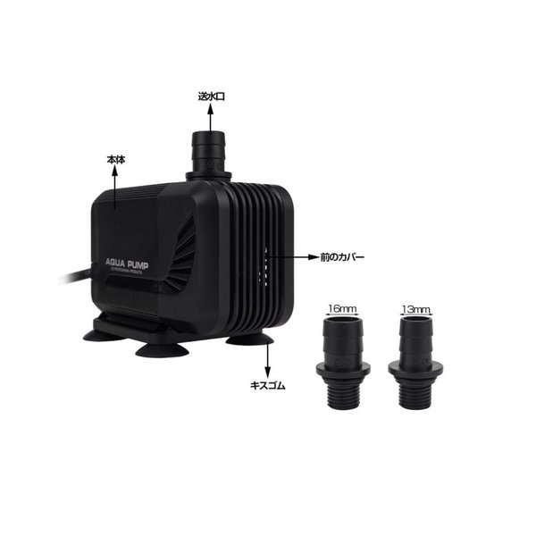 LEDGLE 水中ポンプ 15W 流量1500L/H 揚程1.6m ミニポンプ 循環ポンプ 給水・排水ポンプ アクアリウム 水槽用 水族館給|caply|03