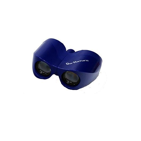 Kenko(ケンコー) 双眼鏡 ドウネイチヤ- STV-B03PB 8X22 (STV-B03PB)