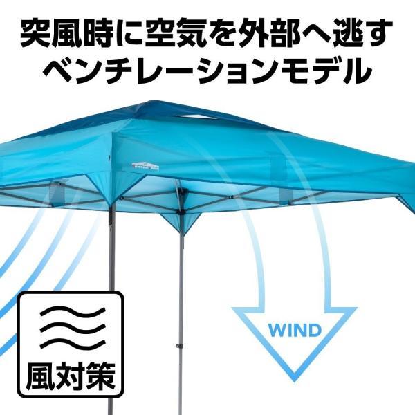 カンタンタープ300専用天幕ベンチレーション・ブルー フレーム別売 KTRF300-VLB 3m caply