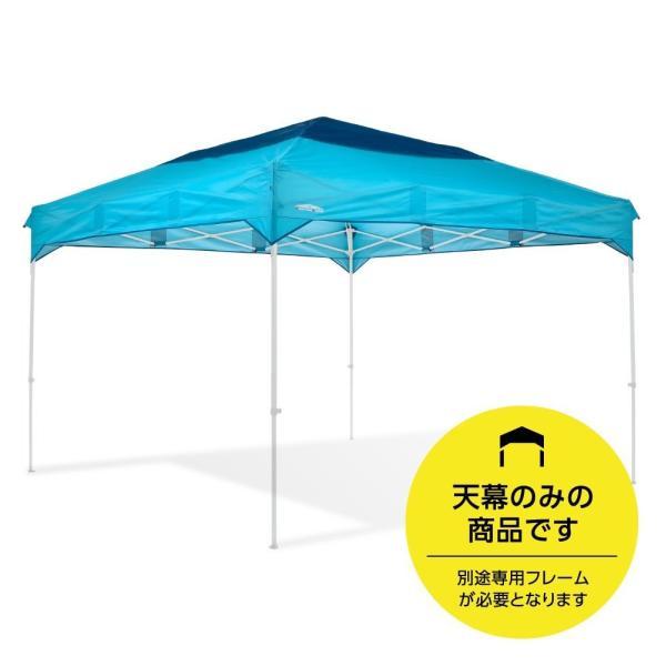カンタンタープ300専用天幕ベンチレーション・ブルー フレーム別売 KTRF300-VLB 3m caply 02